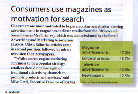 RAMA, Offline Consumers Research Online