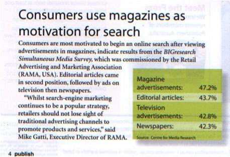 RAMA, Offline Consumers Research Online